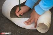 Московские артисты привезут в столицу Урала благотворительный спектакль в поддержку детей с аутизмом
