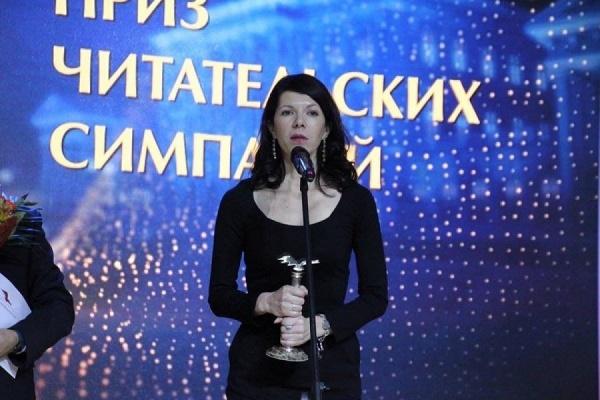 Анна Матвеева с рассказами о Екатеринбурге выиграла приз премии «Большая книга»