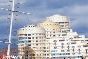 УТПП поддержала инициативу мэрии по разработке проекта муниципальных нормативов градостроительного проектирования