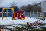 После трагедии в новосибирском садике свердловский депутат просит прокуратуру проверить игровые площадки