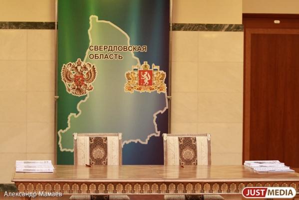 Делегация Финляндии едет на Средний Урал обсудить вопросы сотрудничества
