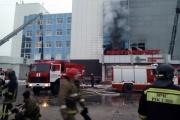 Площадь возгорания в торговом центре на Айвазовского составила 700 кв. метров