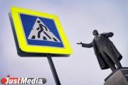 В Екатеринбурге появилось еще 239 знаков «Пешеходный переход» на желтом фоне