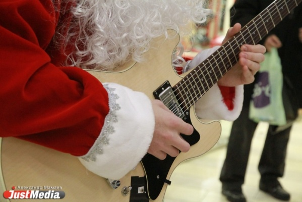 Жители Екатеринбурга смогут отметить Рождество и Новый год разных стран