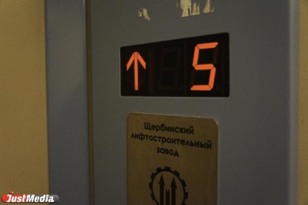 Первоуральск может стать первым в Свердловской области «городом остановившихся лифтов»
