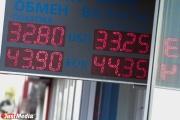 «Дил-банк» начнет возвращать деньги вкладчикам до 28 декабря