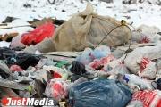 Мусоросортировочный завод подготовил более 750 тонн сырья для переработки