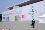Министр Ноженко: «Постоянная выставка в ЭКСПО-центре — это дорогое и неэффективное удовольствие»