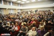 Не хватило места в самом большом зале мэрии. Публичные слушания по застройке ОЦМ перенесли на следующий год. ФОТО