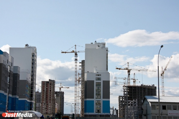 Строительные компании купили у мэрии Екатеринбурга четыре земельных участка