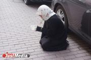 В Свердловской области растет уровень безработицы и напряженности на рынке труда