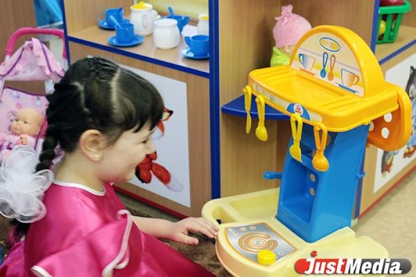 Завтра в Екатеринбурге открываются еще два детских садика