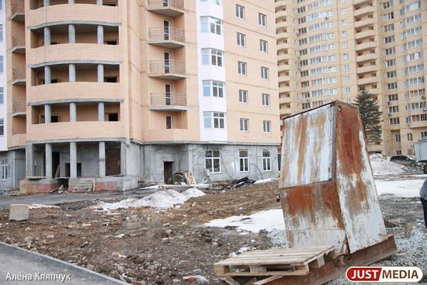 В Екатеринбурге с начала года выдано 748 разрешений на строительство капитальных объектов