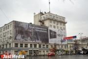 Годума спросит мнение екатеринбуржцев о переименовании улицы Толмачева в Царскую