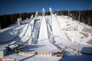 Свердловской области дадут 300 миллионов рублей на строительство спортивных объектов