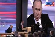Путин: «Российская экономика пик кризиса миновала»