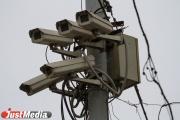 Единая система визуального слежения в Екатеринбурге насчитывает более 350 видеокамер