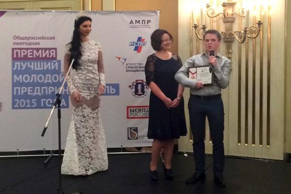 Свердловчанин Александр Нежданов стал лучшим предпринимателем России в номинации «Бизнес-старт»