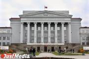 УрФУ планирует развивать научно-исследовательскую деятельность