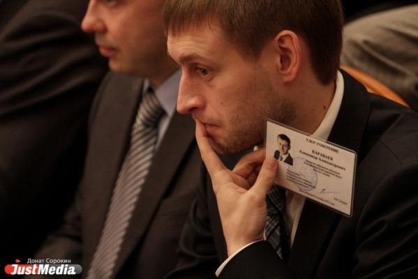Куйвашев подыскивает кандидатуру на место Караваева
