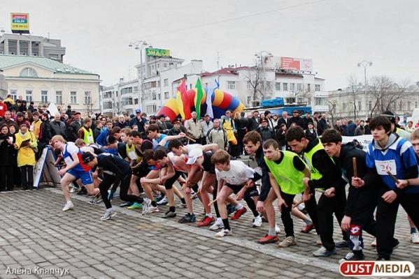 Более 1600 спортивных соревнований прошли в Екатеринбурге в 2015 году