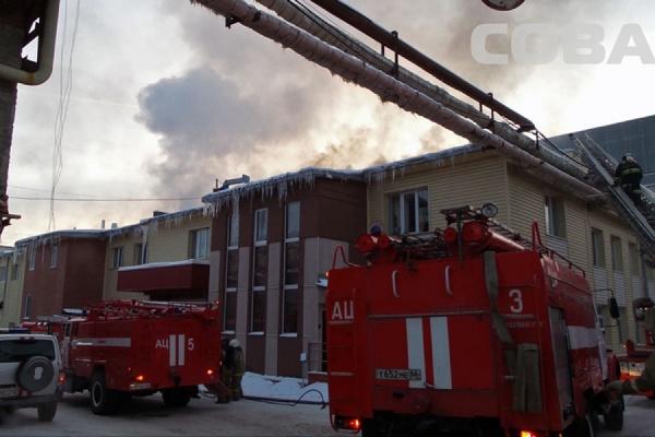 В центре Екатеринбурга сгорел склад