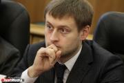 Замминистра ЖКХ РФ Чибис требует от Куйвашева в кратчайшие сроки уволить Караваева