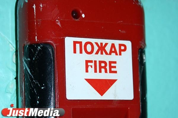 В Екатеринбурге эвакуировали сорок воспитанников детского сада из-за короткого замыкания в здании