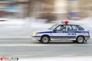 Полиция Екатеринбурга просит помощи граждан в задержании злоумышленника, который, уходя от погони, совершил восемь ДТП