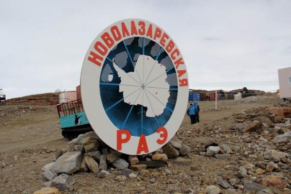 «Пингвины Гроховского» вылетели в район поиска метеоритов