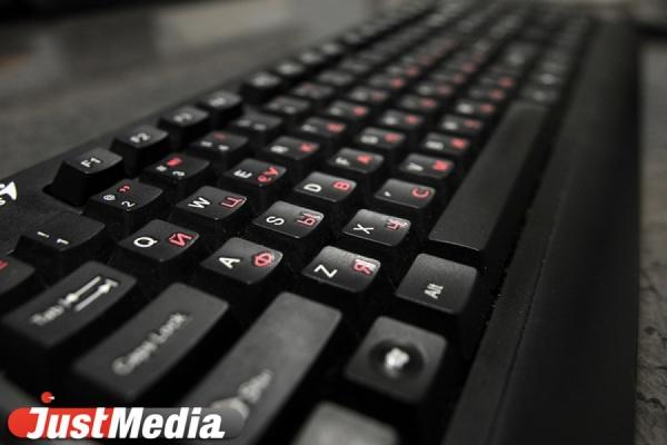 В Екатеринбурге будут судить продавца контрафактных компьютерных программ