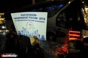 Без Сотниковой и Липницкой. В Екатеринбург прилетели мировые звезды фигурного катания. ФОТО