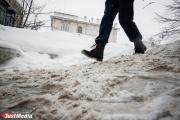 Коммунальные службы Екатеринбурга сосредоточились на уборке тротуаров и остановок