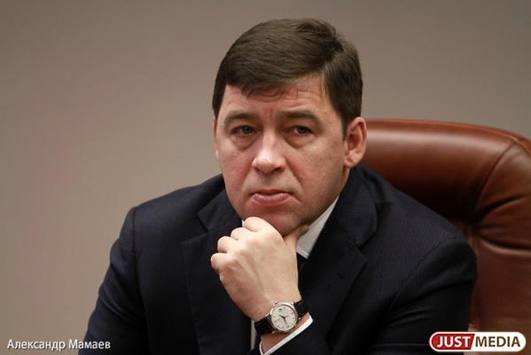 Евгений Куйвашев обсуждает проблемы школьного образования на Госсовете