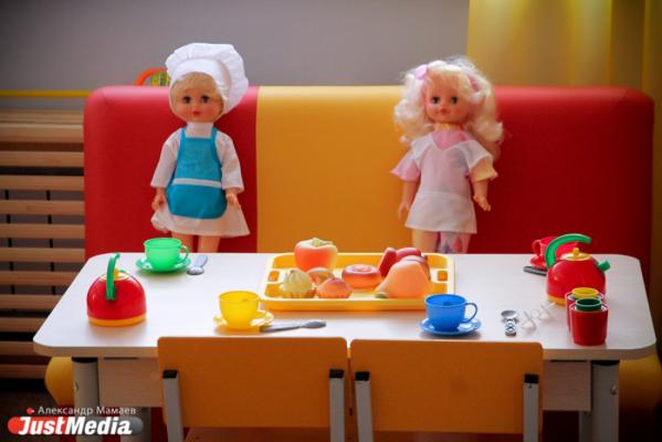 В будущем году в Екатеринбурге появится еще тысяча мест в детсадах