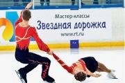 «Ростелеком» выступил партнером чемпионата России по фигурному катанию на коньках