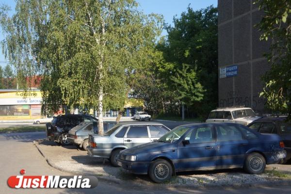 Жителям Екатеринбурга предложат на обсуждение проект организации парковок