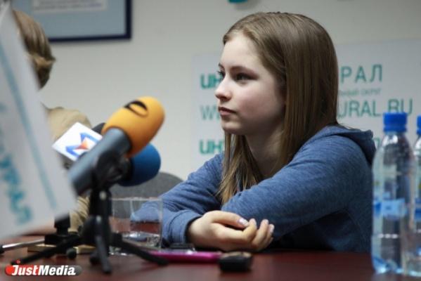 Липницкая выйдет на лед под номером 8, Ковтун — 14-м
