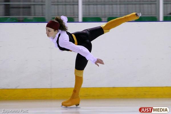 В Екатеринбурге состоялось открытие чемпионата России по фигурному катанию
