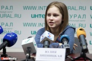 Юлия Липницкая захватила лидерство в короткой программе чемпионата России по фигурному катанию