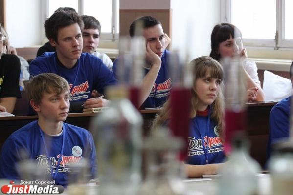 Екатеринбургские школьники увидят, как выглядят нанотехнологии и научатся создавать новые лекарственные препараты