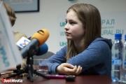 Юлия Липницкая — третья после короткой программы