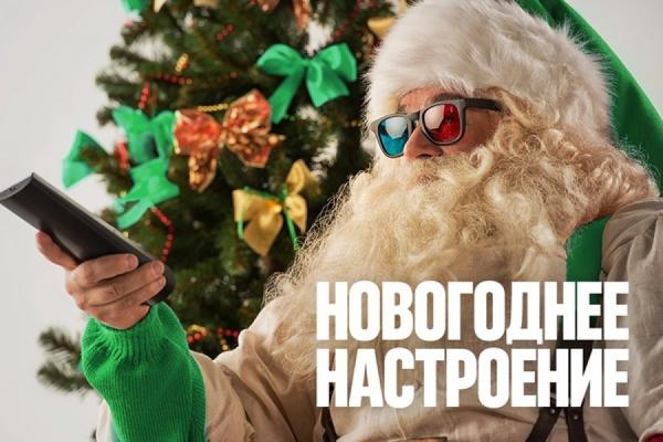 11 тысяч базовых станций «МегаФона» на Урале готовы к нагрузке в Новый год