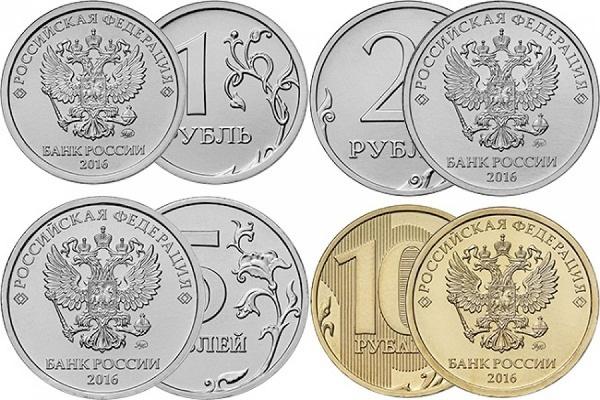 ЦБ начнет чеканить монеты с новым изображением в 2016 году