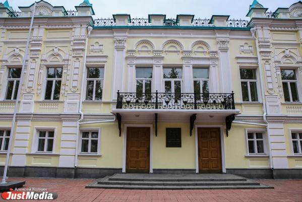 В администрации губернатора обсудят закон о ликвидации поста областного премьера