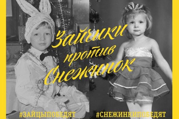 «Билайн» подводит итоги эпического флешмоба «Зайчики против снежинок» в Екатеринбурге