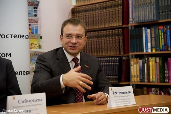 Вячеслав Трапезников: «Бизнес — это как выкапывание картошки: быстро надоедает»