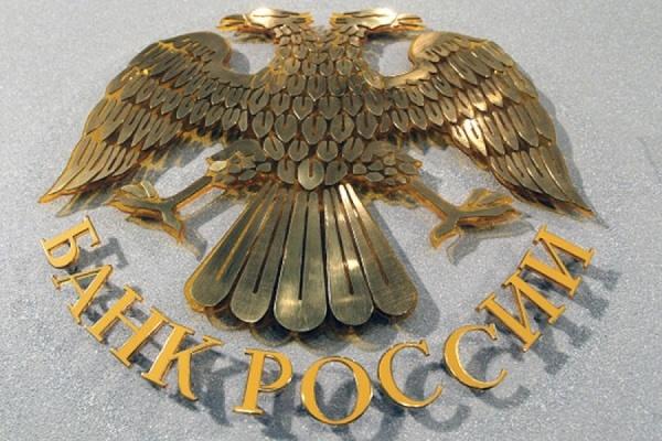 ЦБ повысил завтрашние курсы евро и доллара сразу на три рубля