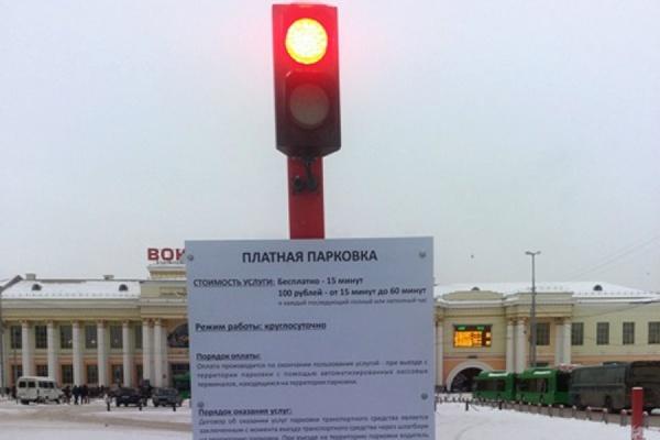 ГИБДД: плохая информированность екатеринбуржцев и гостей города о платной парковке на вокзале мешает движению