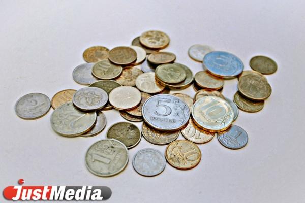 Свердловская область попала в «черный список» регионов, задерживающих зарплату